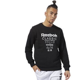 Classics Unisex Fleece Crew - International Black DJ1891