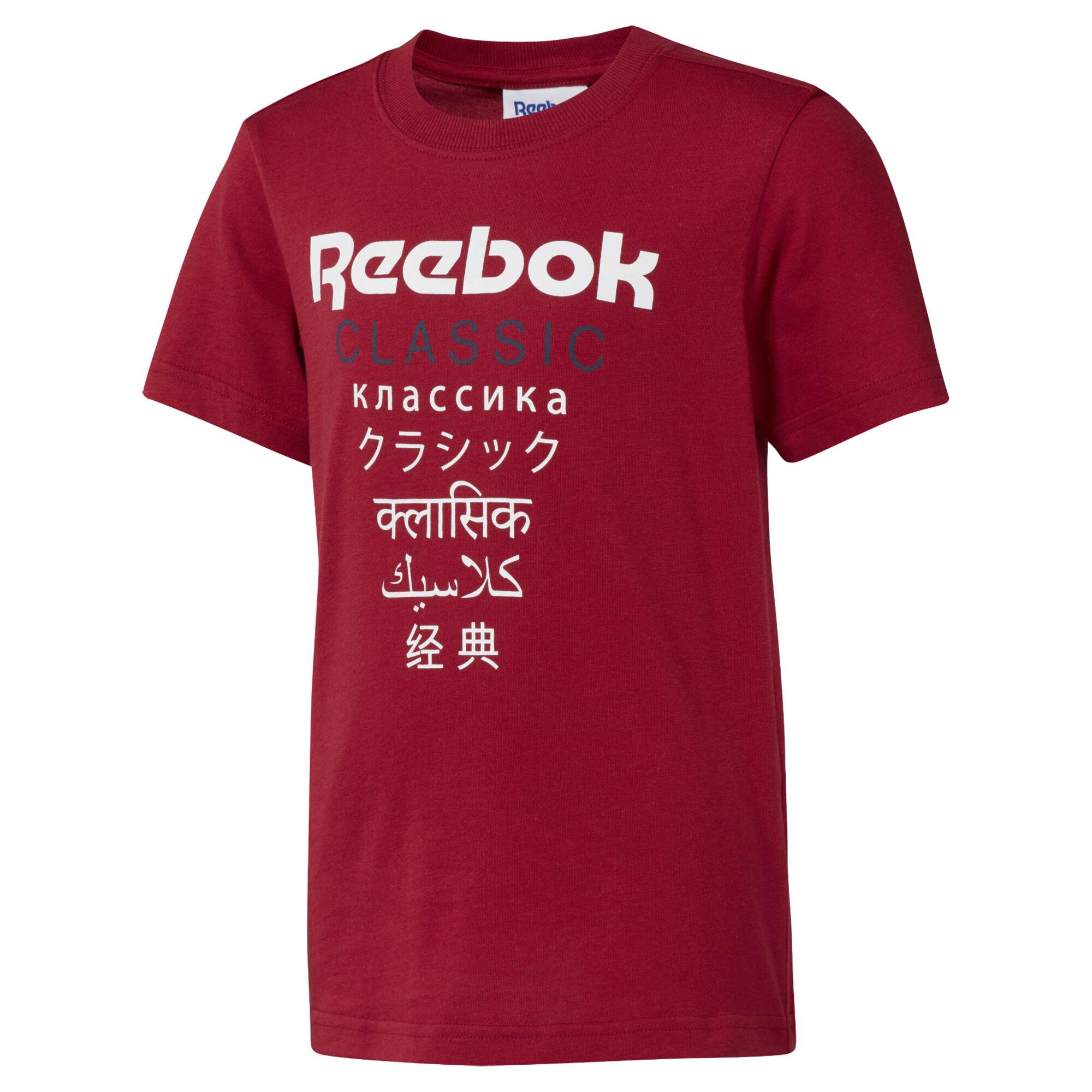 Reebok Unisex Classics Graphic T-Shirt - Grey | Reebok MLT